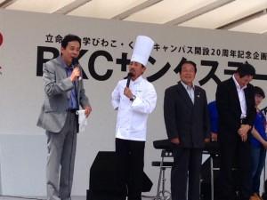 司会は朝日放送の浦川アナウンサー!