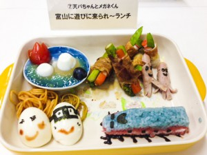 優勝されたお料理!